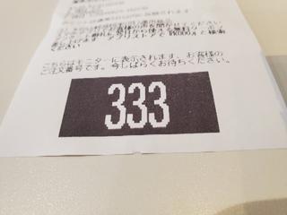 20200626073746496.jpg